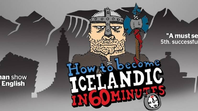 How to become Icelandic in 60 minutes!